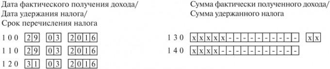 БлокVB-15-569.qxp