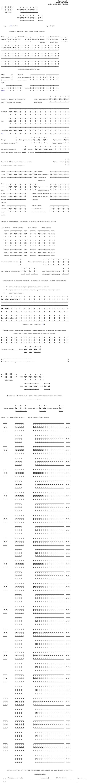 Пример 2-НДФЛ для ИФНС
