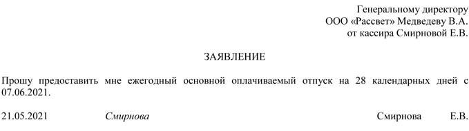 образец